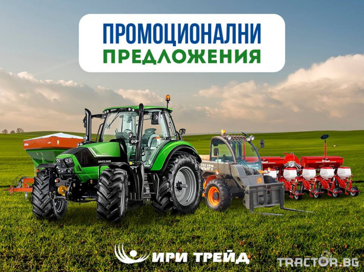 Трактори Deutz-Fahr 5110 23 - Трактор БГ