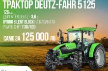 Deutz-Fahr 5125