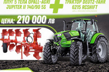 Deutz-Fahr 6215 RCShift