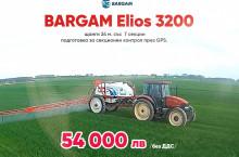Пръскачка BARGAM Elios 3200